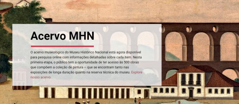 Museu Histórico Nacional publica acervo digital inédito com Tainacan
